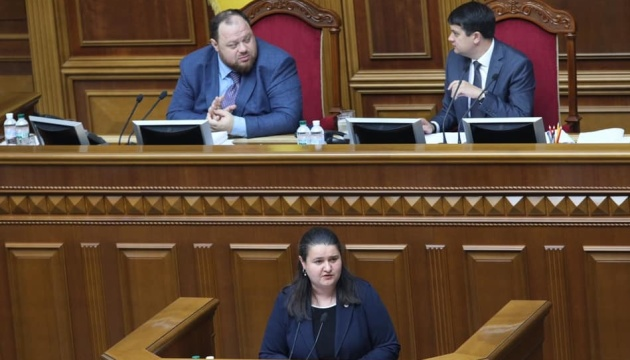 Ukraine to attract over 22 bln for implementation of joint investment projects