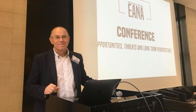 Konferenz der Europäischen Allianz der Nachrichtenagenturen findet 2020 in Ukrinform statt