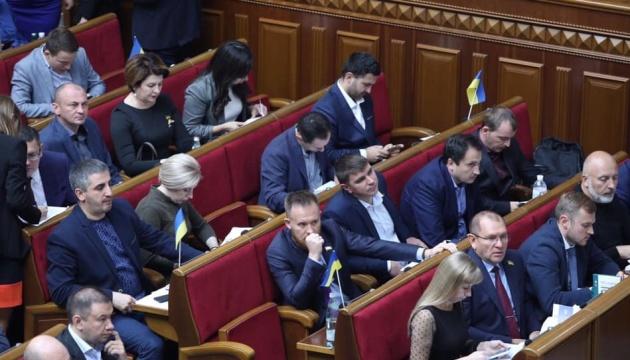 Рада исключила из повестки дня законопроект о референдуме