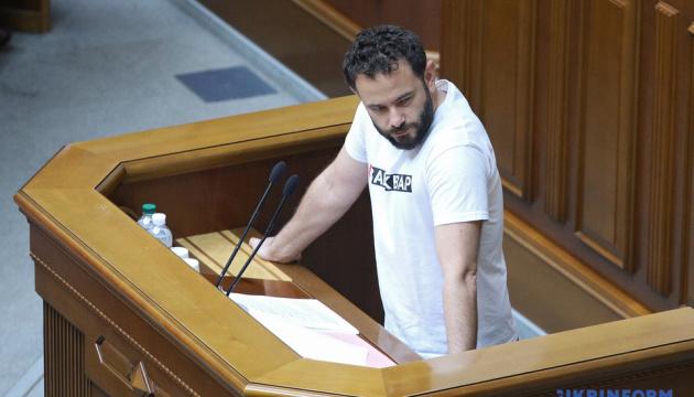 Рада не будет рассматривать во вторник законопроект о рынке земли - Дубинский
