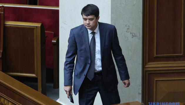 Разумков закрив Раду, депутати розійшлися по комітетах