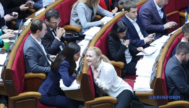 Комітети замість засідань і навпаки: Рада змінила календарний план