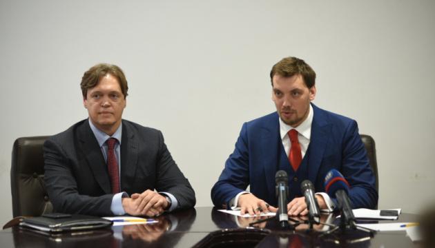 Гончарук дал новому руководителю ФГИУ несколько недель, чтобы разобраться с ситуацией