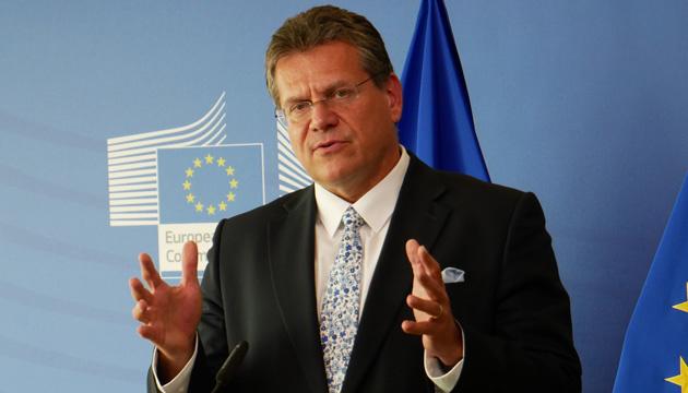 La Comisión Europea acoge con satisfacción las conversaciones de gas entre Ucrania y Rusia