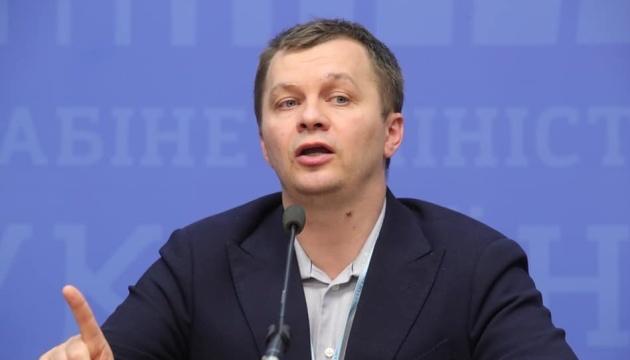 """Номер """"Кварталу 95"""" про Гонтареву негативно впливає на інвестклімат - Милованов"""