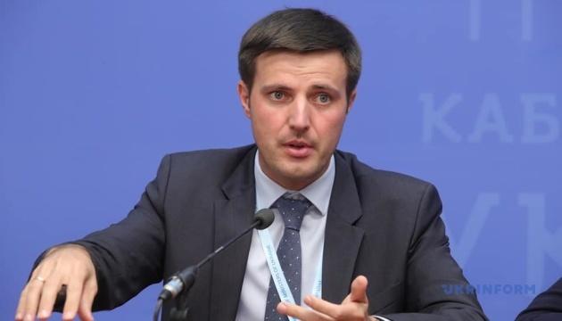 В Україні створять прозору систему земельного моніторингу