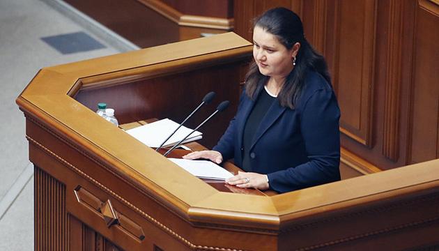 Украина должна закончить сотрудничество с МВФ в 2023 году — Маркарова