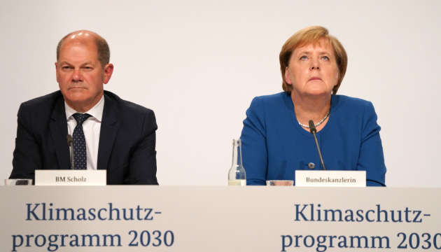 Німеччина до 2023 року вкладе в захист клімату €54 мільярди