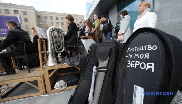 В центре Харькова симфонический оркестр сыграл для студентов