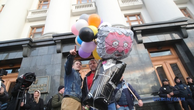 Під Офісом Президента - акція