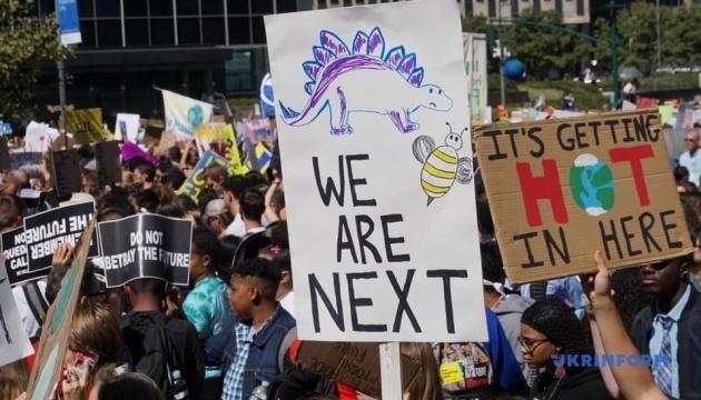 В Нью-Йорке собрался масштабный митинг за борьбу с климатическим кризисом