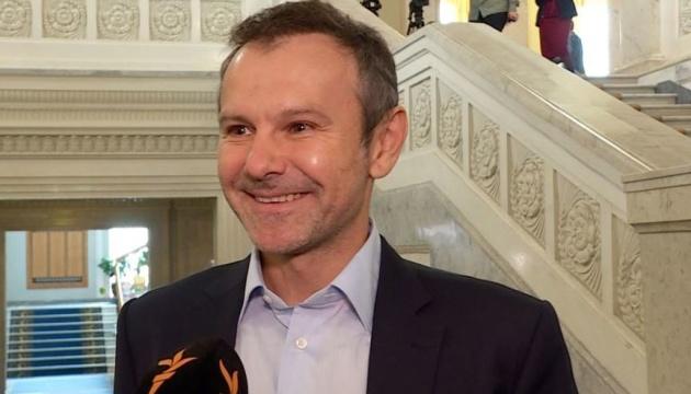 Вакарчук про концерт в Минске: Конституция позволяет депутату заниматься творчеством