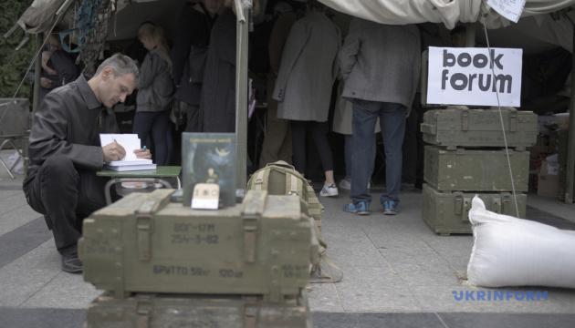 На BookForum у Львові відкрився Ветеранський намет
