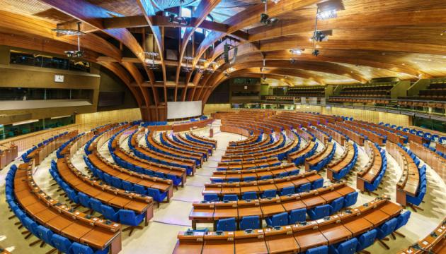 Літню сесію ПАРЄ перенесли на невизначений термін – керівник делегації ВР