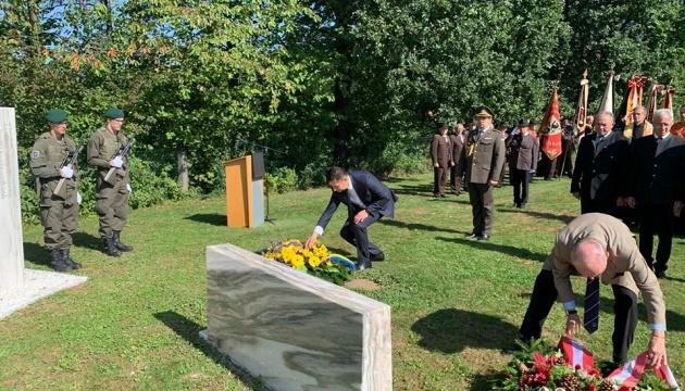 В Австрії відкрили пам'ятний знак українським біженцям, загиблим в Першу світову