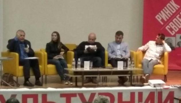 На 26 BookForum у Львові презентували книгу Любомира Гузара чотирма мовами