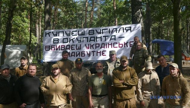 Поліція відпустила затриманих на Львівщині учасників акції блокування вагонів