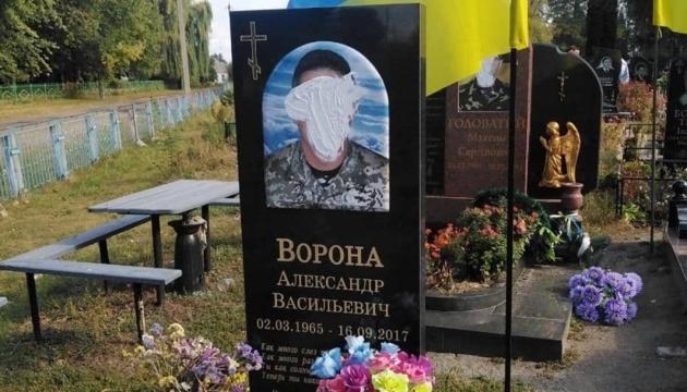 На Чернігівщині вандали зіпсували надгробки загиблих бійців АТО
