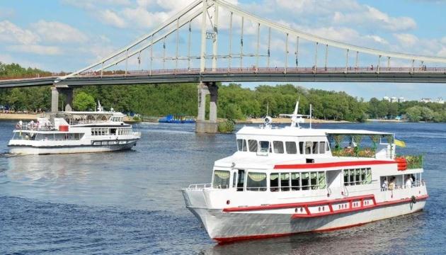 Мининфраструктуры хочет активнее развивать водный транспорт в Украине