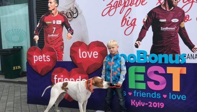 У Києві триває ZooBonus Fest 2019