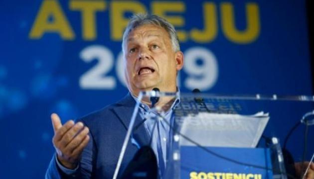 Орбан розкритикував італійський уряд — глава МЗС попросив не втручатися