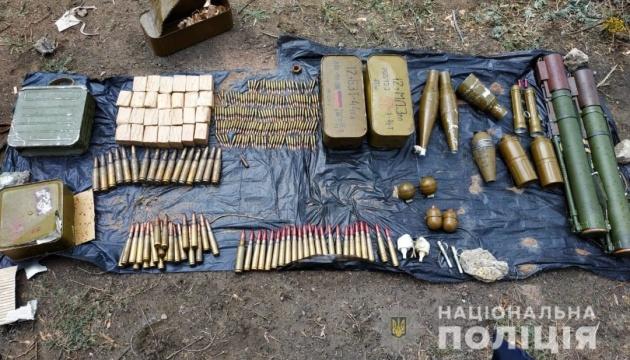 На Луганщине выявили схрон с гранатометами