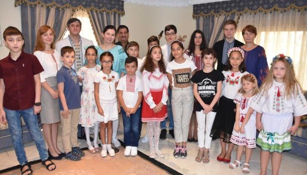 В Кувейті урочисто відкрили Недільну школу при Посольстві України