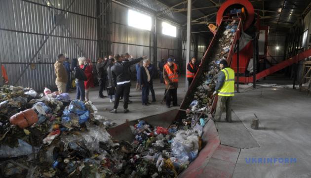 Заробляти на смітті: представники ОТГ вивчали вінницький досвід поводження з відходами