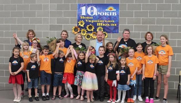 У Сіднеї відзначили 10-річчя Нової української школи