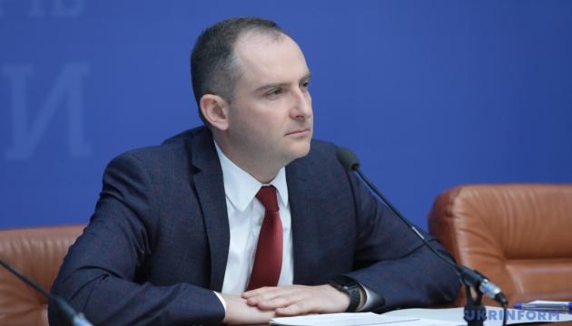 Экс-главу налоговой Верланова зовет на допрос НАБУ