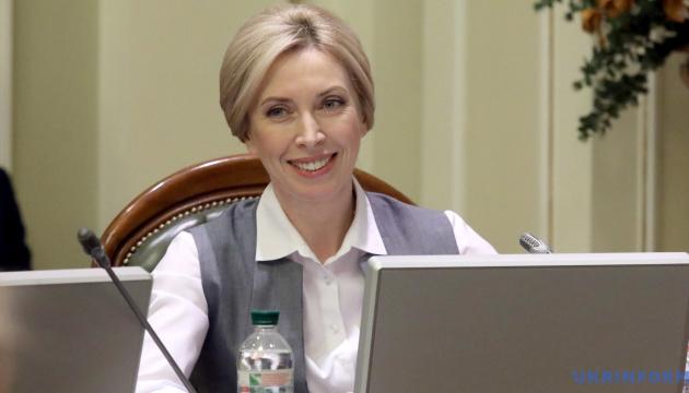 Комітет Ради не висловлював недовіри Тарану - депутатка