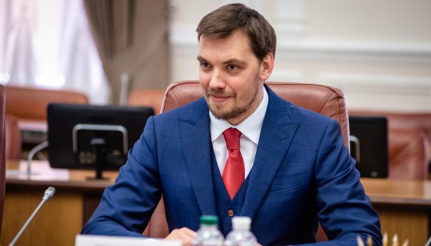 Гончарук закликав українців не боятись ринку газу та електроенергії