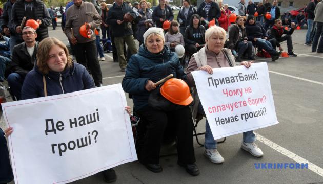 Нікопольські феросплавники знову пікетують офіс ПриватБанку у Дніпрі