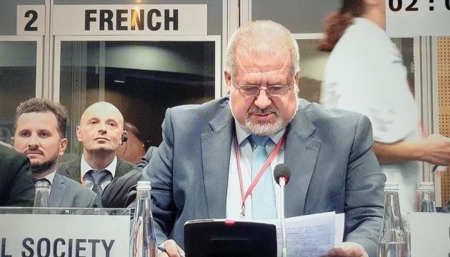 На нараді ОБСЄ обговорюють моніторинг дотримання прав людини в Криму