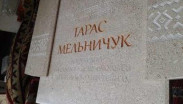На Вінниччині відбудеться фестиваль на честь поета-політв'язня Мельничука