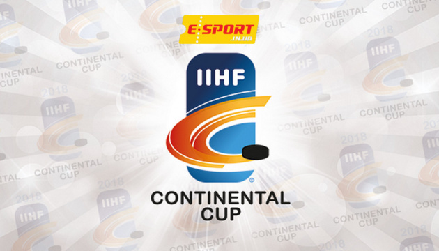 """Визначилися всі суперники """"Донбаса"""" в 2 раунді Континентального кубка IIHF"""