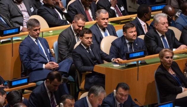 Зеленский принял участие в открытии 74-й сессии Генассамблеи ООН