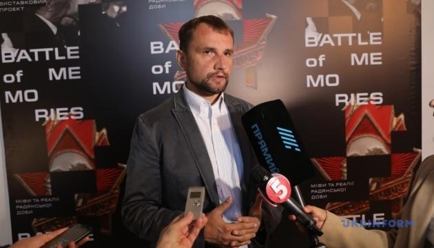У ЦВК сказали, коли зможуть зареєструвати В'ятровича депутатом