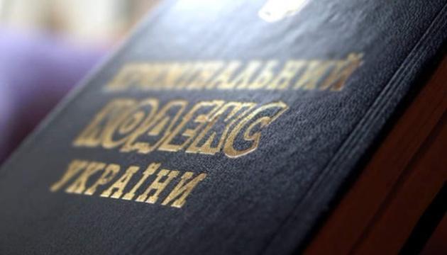 Прокуратура повідомила про підозру «керівнику Юнармії» в Севастополі