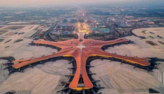 У Пекіні відкрили найбільший у світі аеропорт. Нагадує зірку