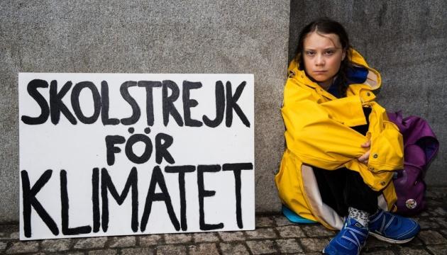 Экоактивистка Тунберг получила альтернативную Нобелевскую премию и 1 миллион крон