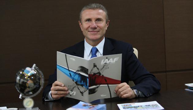 Сергей Бубка переизбран на должность вице-президента IAAF