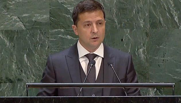 Зеленський - в ООН: Третьої світової війни не буде, буде остання