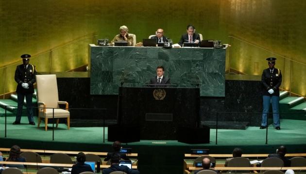 Зеленський з трибуни Генасамблеї закликав реформувати ООН