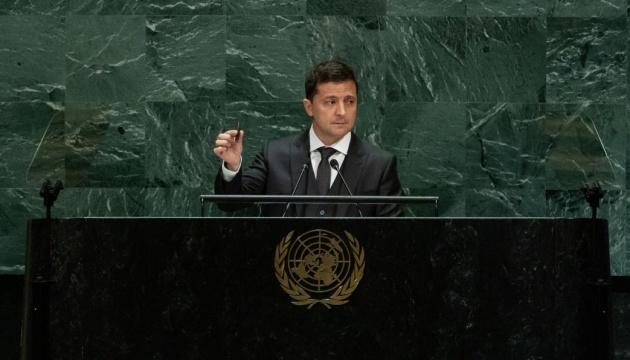 Президент України показав в ООН, якою кулею вбили Василя Сліпака