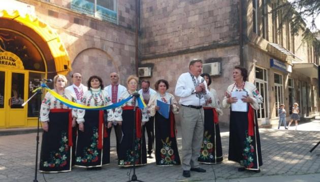 У центрі Іджевана відбувся концерт українських творчих колективів Вірменії