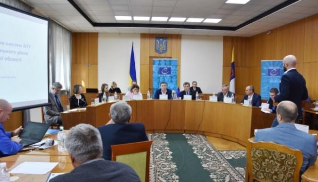 В Одесі презентували модель територіального устрою області