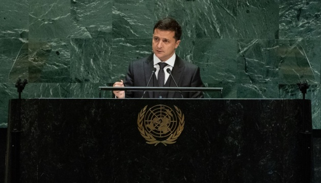 Zelensky: I wish one day this statement would be called