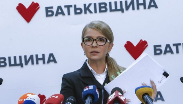 Batkivshchyna sees 'Steinmeier formula' as threat to Ukraine's national security