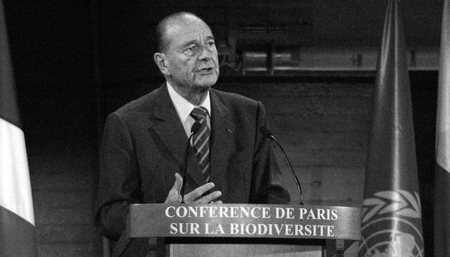 Сьогодні французи прощаються з експрезидентом Шираком